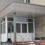 В Кольцово участились случаи ветрянки