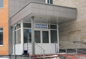 Новосибирская районная больница №1