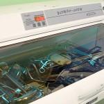 В биотехнопарке Кольцово появился новый резидент