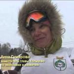 Видео. Репортаж с Кубка наукограда Кольцово по горным лыжам и сноуборду