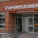 Несколько домов Кольцово пожаловались на работу теплосчетчиков