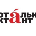 Несколько участников «Тотального диктанта-2014» из Кольцово стали «отличниками»