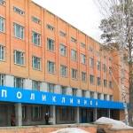 Поликлиника Кольцово будет работать все каникулы