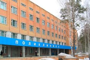 Поликлиника НРБ №1 в Кольцово