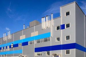 Новый виток развития Кольцово — производство компании СФМ-Фарм.