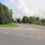В Кольцово создан Дорожный фонд