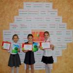 Воспитанницы «Созвездия» одержали победу на всероссийской конференции