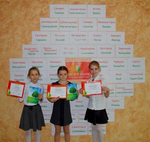 "Дарина Бизина, Варвара Гаврилова и Вероника Сыромятникова (слева направо) на конференции ""Шаги в науку""."