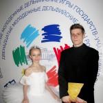 Воспитанники Детской школы искусств Кольцово приняли участие в Дельфийских играх