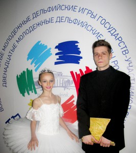 Дарья Неретина и Лев Терсков на открытии Дельфийских игр