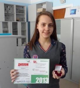 Лицеистка Елизавета Комарова стала призером международной конференции «Студент и научно-технический прогресс-2013»