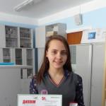 Кольцовская лицеистка стала призером международной конференции