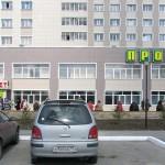 С машины администрации Кольцово похитили госномера