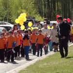 Младшеклассники кольцовского лицея завершили учебный год спортивной олимпиадой