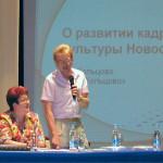 В Кольцово прошло заседание коллегии областного Министерства культуры