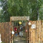 Кольцовцы подали заявки на конкурс социально значимых проектов