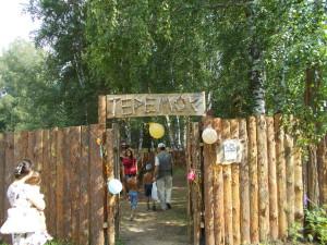 Контактный зоопарк в июле стал победителем областного конкурса соцпроектов.