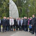 Мэр наукограда принял участие в работе представительства Союза развития наукоградов