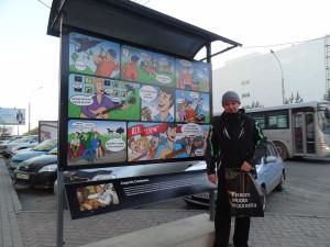 """Сергей Семенов на выставке """"Каждый может""""."""
