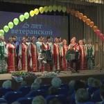 Видео. 25-летний юбилей Совета ветеранов Кольцово