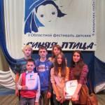 Театр из Кольцово победил на фестивале «Синяя птица»