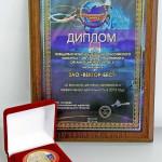 Кольцовская компания в пятый раз стала лауреатом областного конкурса
