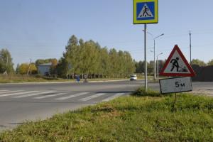 Повернув с проспекта Сандахчиева направо, вы попадаете теперь на Векторное шоссе.
