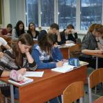 В Кольцово определили лучших знатоков Конституции РФ