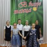 Пианисты ДШИ представили Кольцово на фестивале в Новосибирске