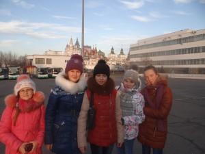 Анастасия Нартова (вторая слева) в Москве.