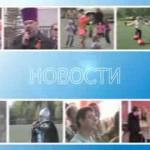 Видео. Открытие детского сада «Левушка» в Кольцово