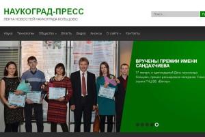"Сайту ""Наукоград-Пресс"" — 1 год!"