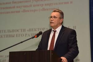 Выступает Александр Сергеев.