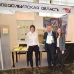 Кольцовская компания завоевала медаль на международной выставке