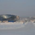 Биотехнопарк Кольцово заморозил планы освоения второй площадки
