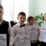 Самые юные музыканты из Кольцово стали лауреатами городского конкурса