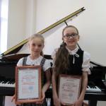 На «Волшебных нотках» музыканты из ДШИ Кольцово стали лауреатами