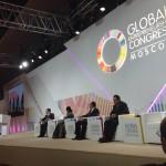 Специалисты Инновационного центра Кольцово побывали на всемирном конгрессе
