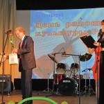В Кольцово наградили работников культуры