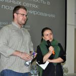 «Наукоград-Пресс» принимает участие в антикоррупционном проекте