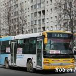 Пересчитали стоимость проезда на автобусе из Кольцово до Академгородка