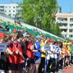 Наукоград встречает участников «Президентских состязаний-2014» из НСО
