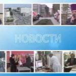 Видео. «Последний звонок» в школах наукограда Кольцово