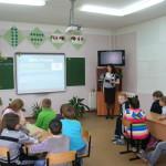 Для школьников наукограда провели викторину «Моя Родина — Россия»
