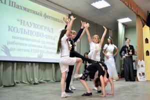 """На открытии фестиваля """"Наукоград Кольцово — 2014""""."""