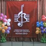 Кольцовцы стали призерами Международного Грушинского интернет-конкурса