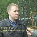 Видео. День защиты детей в Кольцово