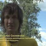 Видео. День молодежи в Кольцово
