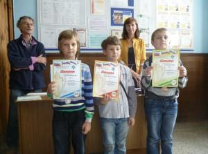 Чемпион НСО Даниил Плясунов (в центре) на церемонии награждения.