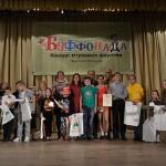 В Кольцово во второй раз прошла «Буффонада»